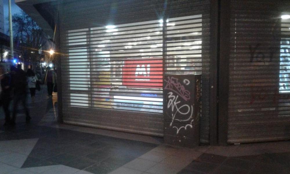 Musimundo cerró 11 locales en un día, en Buenos Aires