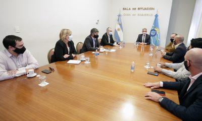 Reunión del Comité de Emergencia