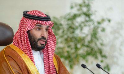 Príncipe heredero Mohamed bin Salman